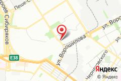 Воронеж, улица Домостроителей, 75