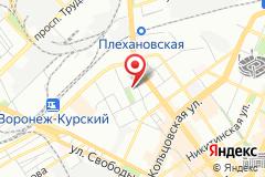 Воронеж, ул. Бакунина, д. 45