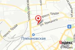 Воронеж, ул. Урицкого, 126