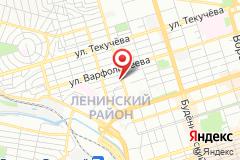 Ростов-на-Дону, пер. Доломановский д. 61/91