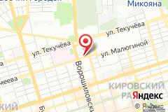 Ростов-на-Дону, ул. Варфоломеева, д. 259