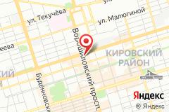 Ростов-на-Дону, пр. Ворошиловский д. 46