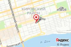 Ростов-на-Дону, ул. Социалистическая, д. 154, к. а