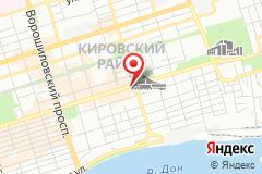 Ростов-на-Дону, ул. Большая Садовая, 128, офис 22