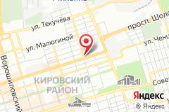 Ростов-на-Дону, ул. Красноармейская, д. 157Г