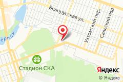 Ростов-на-Дону, улица Казахская, 153