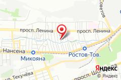 Ростов-на-Дону, ул. Центральная, д. 36