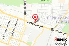 Ростов-на-Дону, улица Вятская, 61