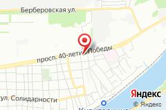 Ростов-на-Дону, пр. 40-летия Победы, д. 270