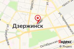 Нижний Новгород, просп. Дзержинского, 6А, Дзержинск