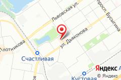Нижний Новгород, ул. Дьяконова, д. 11