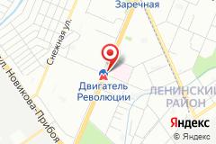 просп. Ленина, 54А, Нижний Новгород