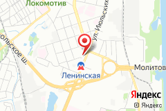 Нижний Новгород, пр. Ленина, д. 1