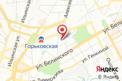 Нижний Новгород, ул. Славянская, д. 10, к. а