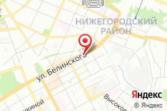 Нижний Новгород, ул. Белинского, д. 93, лит. А
