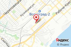 Волгоград, ул. Козловская, д. 50, лит. А