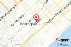 Волгоград, ул. Козловская, д. 40, лит. А