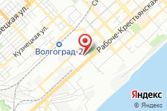 Волгоград,  ул. Рабоче-Крестьянская, 44