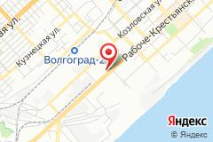 Волгоград, ул. Рабоче-Крестьянская, д. 44, лит. Б