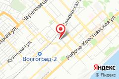 Волгоград, ул. Баррикадная, д. 23
