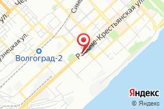 Волгоград, ул. Рабоче-Крестьянская, д. 33