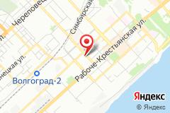 Волгоград, ул. Огарева, 15, цокольный эт.