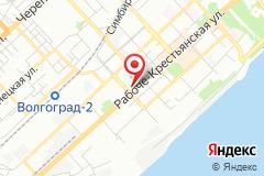 Волгоград, ул. Рабоче-Крестьянская, д. 30