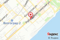 Волгоград, ул. Рабоче-Крестьянская, д. 29