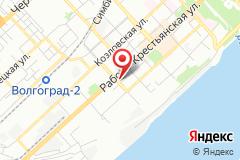 Волгоград, ул. Баррикадная, 10, оф. 401