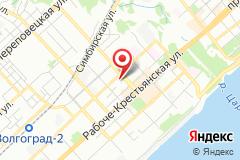Волгоград, ул. Клинская, д. 32, к. А