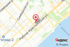 Волгоград, ул. Рабоче-Крестьянская, д.  10