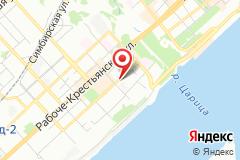 Волгоград,  ул. Циолковского, 5