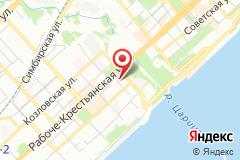 Волгоград, ул. Калинина, д. 11