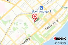 Волгоград, ул. 10-й дивизии НКВД, д. 3