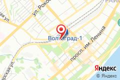 Волгоград, ул. Коммунистическая, д. 7