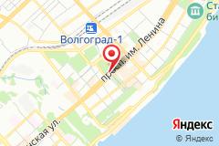 Волгоград, ул. Автомагистральная, д. 45