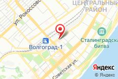 Волгоград, ул. Коммунистическая 24, Царицынский пассаж, 5 этаж