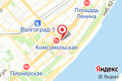 Волгоград, ул. Комсомольская, д. 8