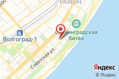 Волгоград, ул. Советская, 25