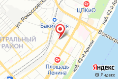 Волгоград, ул. Коммунистическая, д. 62