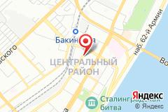 Волгоград, ул. Коммунистическая, д. 64, лит. А