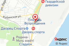 Волгоград, пр. Ленина, д. 98