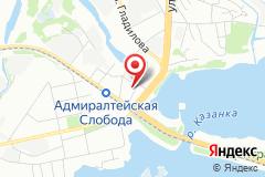 Казань, Широкая улица, 2