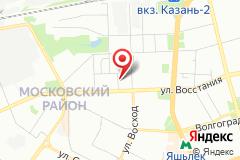 Казань, ул. Городская, д. 5, лит. В