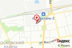 Казань, ул. Академика Королева, д. 20