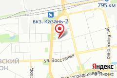 Казань, ул. Гагарина, д. 28, лит. Б