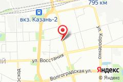 Казань, проспект Ибрагимова, 20