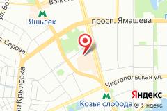 Казань, проспект Ибрагимова, 54