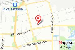 Республика Татарстан, Казань, улица Восстания, 18А