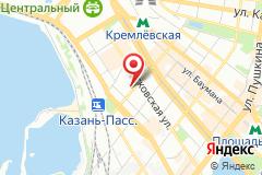 Казань, ул. Чернышевского, д. 30. лит. Б